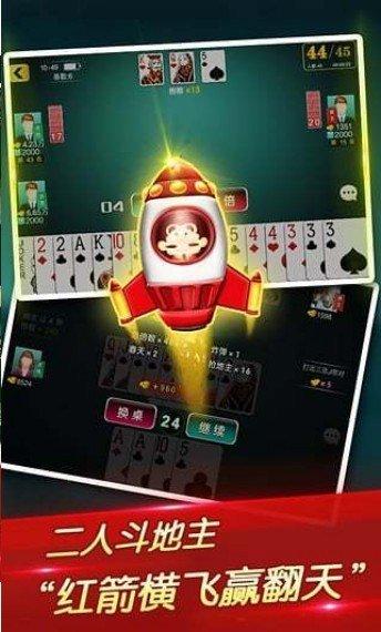 中亚娱乐棋牌4.5版本 v4.5