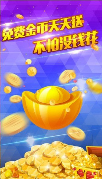 谷风棋牌 v1.0