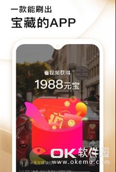 秘乐短视频app图3