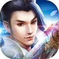 灵仙剑梦手机版