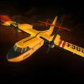 飞机消防员模拟器