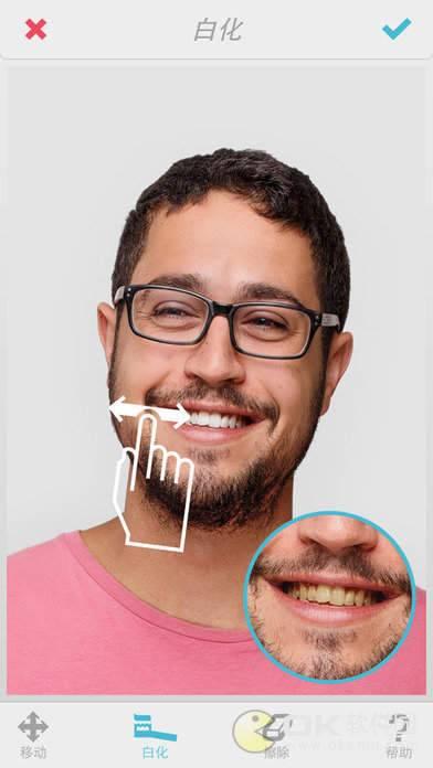 Facetune2脸部修图图3