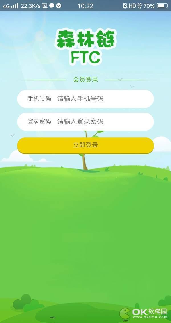 森林链图1