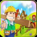农场房屋建设