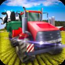 农场运输3D模拟器