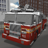 3D消防车驾驶