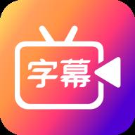 抖音滚动字幕app