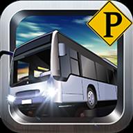 停車大師3D巴士