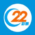 22号彩票