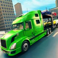 拖车运输汽车模拟器