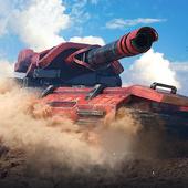 絕地坦克爭霸