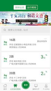 亳州公交图2