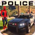 超级英雄警方追捕