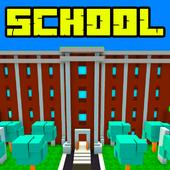 学校和邻居
