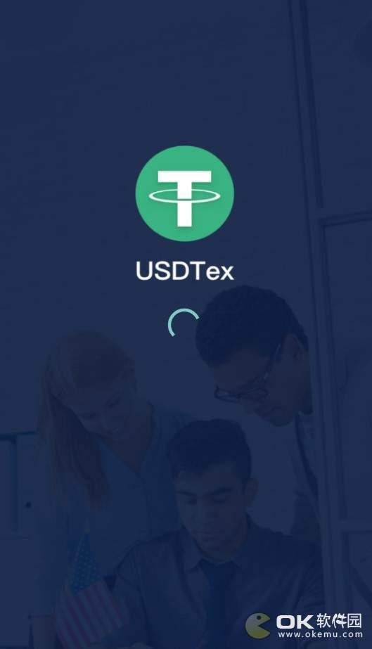USDTex交易所图1