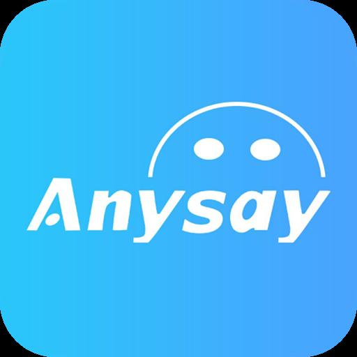 Anysay语音智能平台
