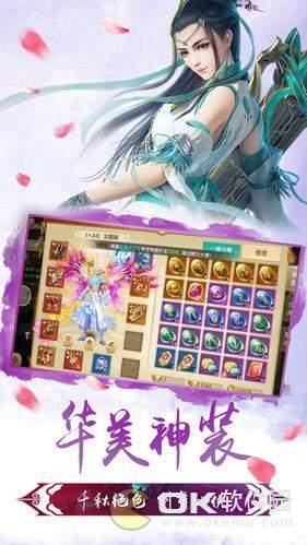 幻剑神魔图3