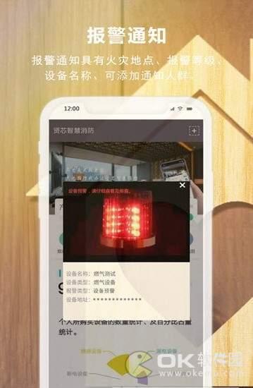 贤芯精灵app图2