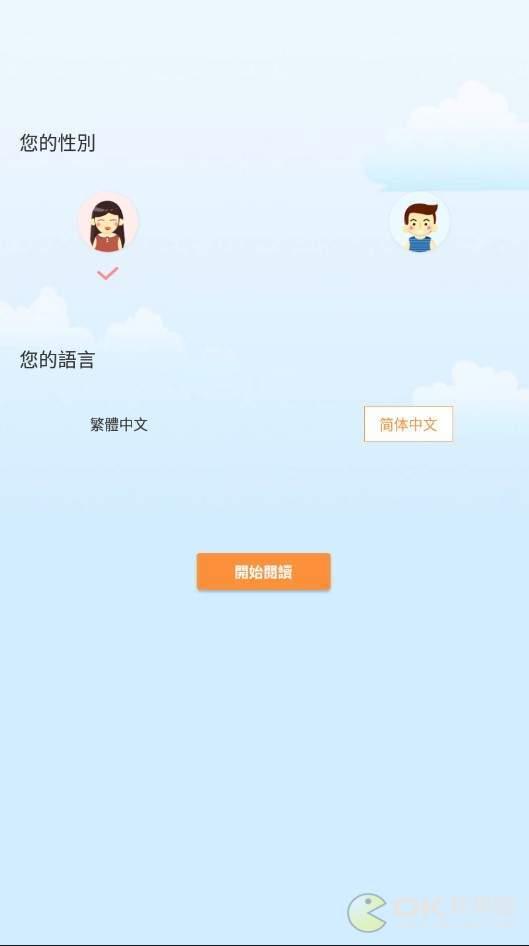 free小说阅读图1