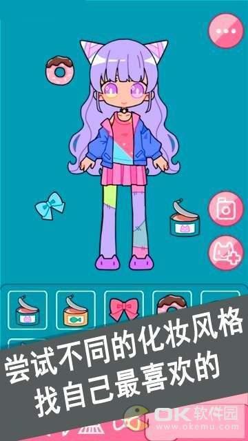 可爱少女化妆师图3