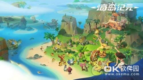 海岛纪元图1