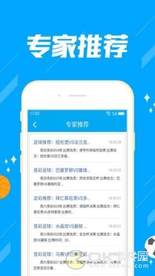 幸运飞艇pk10计划app图1