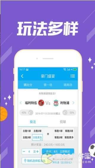 幸运飞艇pk10计划app图3