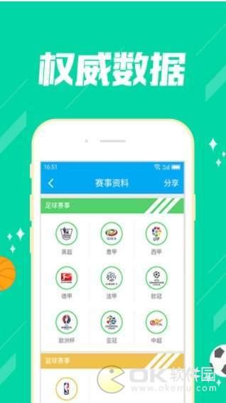 幸运飞艇pk10计划app图2