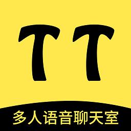 TT多人語音聊天室