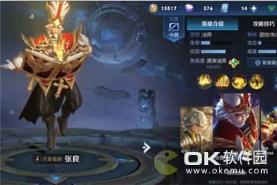 王者荣耀2019女神节返场皮肤一览