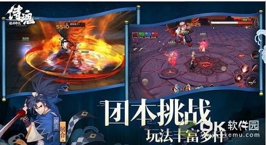 侍魂胧月传说3月27日更新内容:试炼之地玩法上线