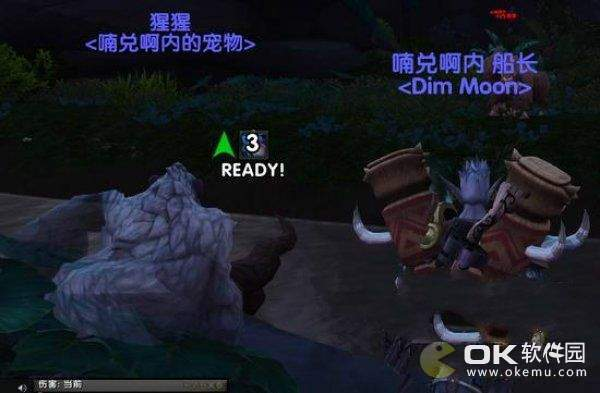 魔兽世界幽灵猩猩获得方法