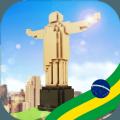 巴西世界城市建设