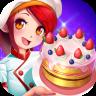 網紅蛋糕屋