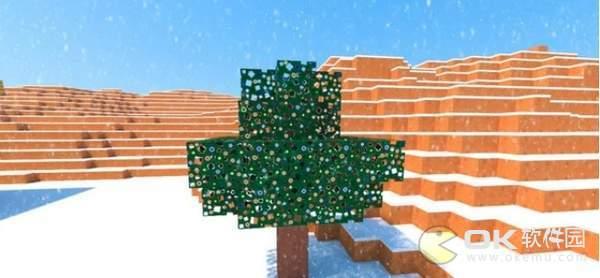 冬季世界探索图2