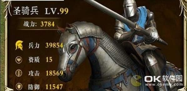 罗马冲突图2