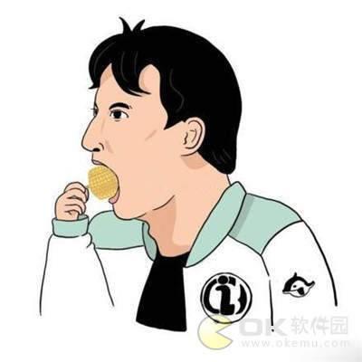 王思聪吃玉米头像大全图2