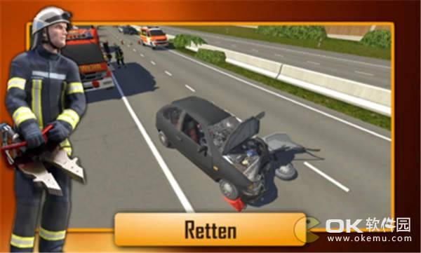 紧急112消防队员模拟图2