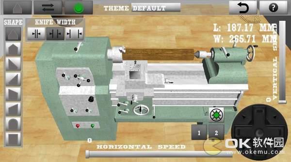 车床工人机器模拟器图4