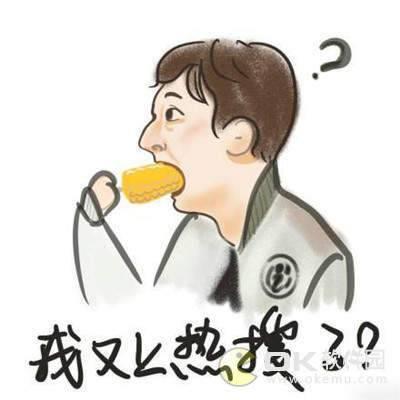 王思聪吃玉米头像大全图4