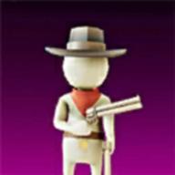 Cowboy.io