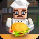 漢堡大師做飯模擬器