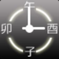 kanjiclock软件