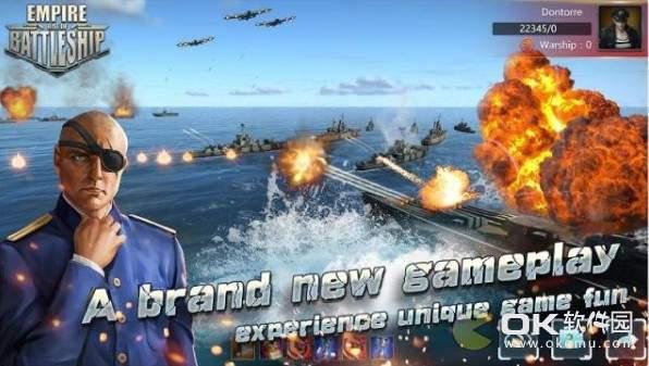 帝國戰艦的崛起圖1