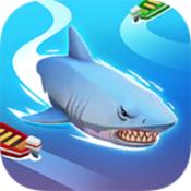 鯊魚吞噬大作戰