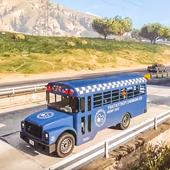 警方城市長途客車模擬器