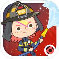 米加小鎮消防局