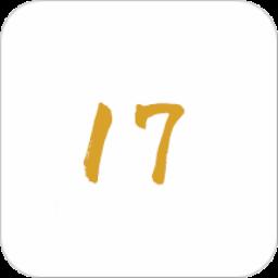 17免费小说