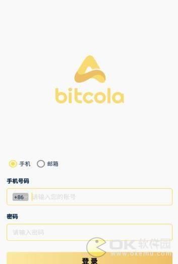 BitCola挖矿图3