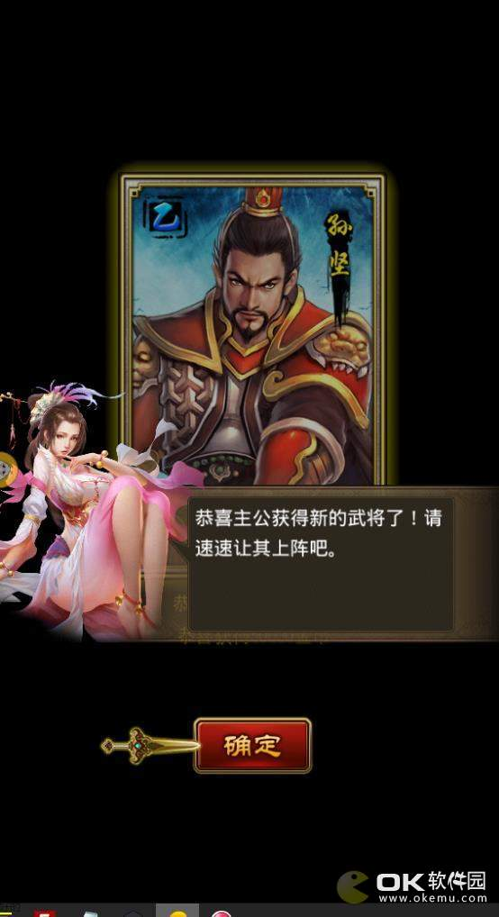 魅惑妖姬图4